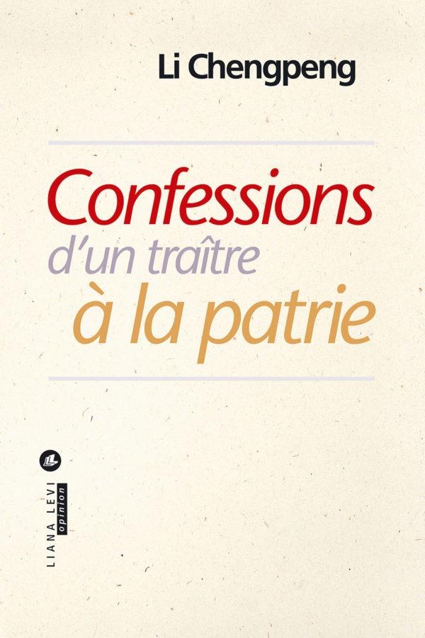 Confessions d'un traître à la patrie